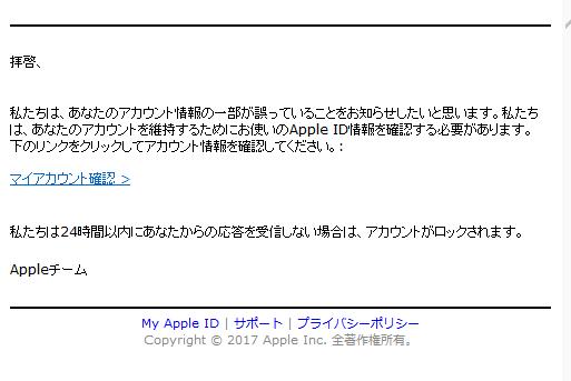20170915_y-koba6 (2)