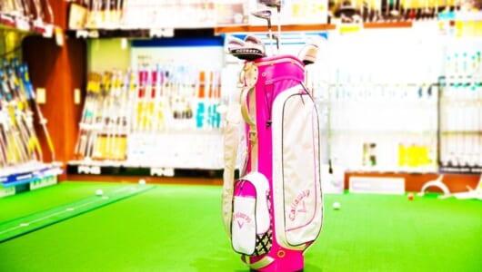 デビューまでの最短&確実コース、教えます! 女性のためのゴルフ超入門