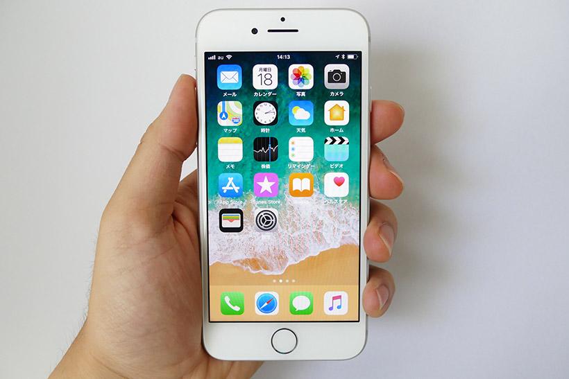 ↑iPhone 8
