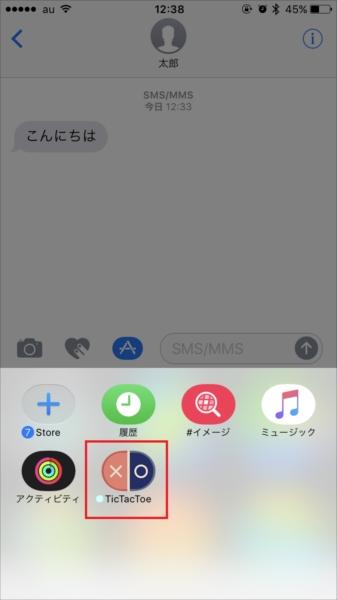 20170919_y-koba1_iPhone (6)