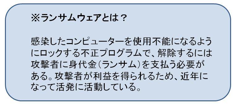 20170919_y-koba2_01