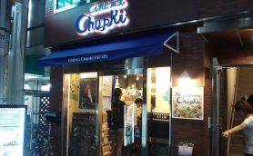 誰もが映画を楽しめる! 日本初のユニバーサルシアター「シネマ・チュプキ・タバタ」を体験