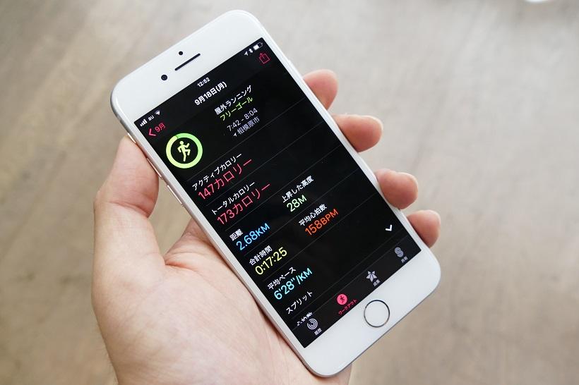 ↑iPhoneの「アクティビティ」アプリで、ワークアウトのサマリー(測定結果)を表示