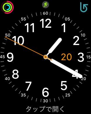 ↑先ほどバツが表示されていた場所に注目。「ワークアウト」アプリを起動中で、そのアイコンが表示されている。ここをタップすると同アプリ画面に戻れる
