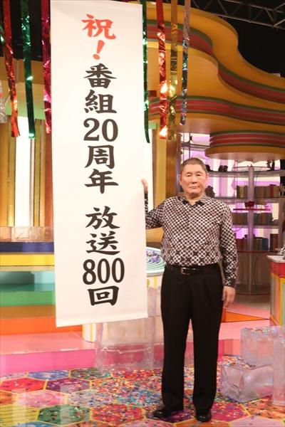 20170920_hayashi_TL_01