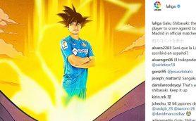 柴崎 岳がバルサ相手にスーパーゴール! その衝撃を伝えるスペインリーグ公式が面白い