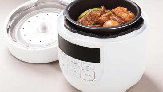 電気鍋で「煮物が飲み物」に!? どんな食材も、短時間で驚くほど柔らかになる「マイコン電気圧力鍋」