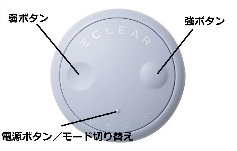 20170921_y-koba2 (5)