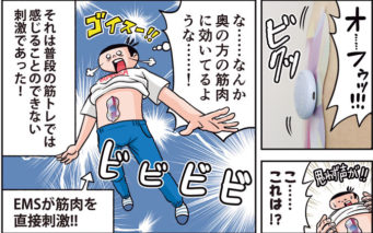 20170921_y-koba3_ic