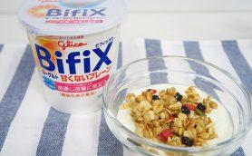 シリアルに絡めると違いがわかる! グリコのイチオシ「BifiXヨーグルト」を食べてみた
