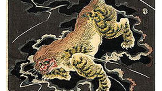【ムー妖怪考証】サルの顔、トラのような手足…合成獣「鵺(ぬえ)」の正体は巨大なレッサーパンダだった!?