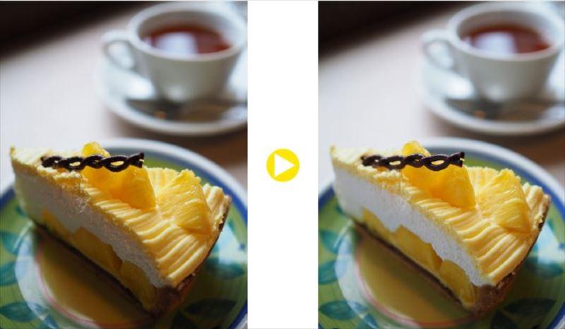 ↑この2枚を比べると、レフ板の効果は一目瞭然。右はケーキの陰になった部分だけが明るくなっているのがわかるだろう。露出補正では写真全体が明るくなってしまうが、レフ板を使うとケーキの上部分や背景はそのままに、手前の側面だけを明るくすることができる