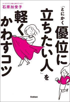 20170922_suzuki13