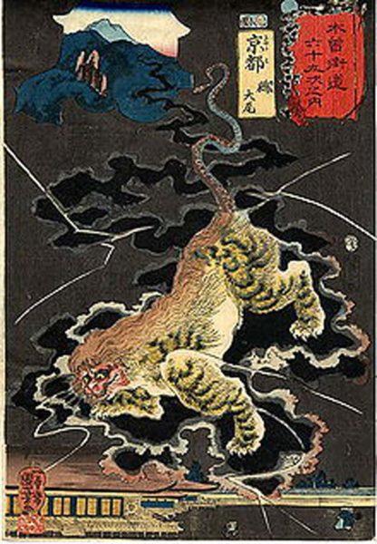 歌川国芳「木曽街道六十九次」に収められた「京都 鵺 大尾」。