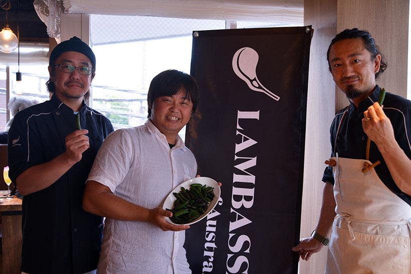 ↑一番右が福田シェフ。中央が生産者の梶谷高男さん、左が東澤壮晃ラムバサダー