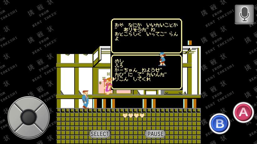 ↑左側の十字キーと右側のA、Bボタンを使って操作をします