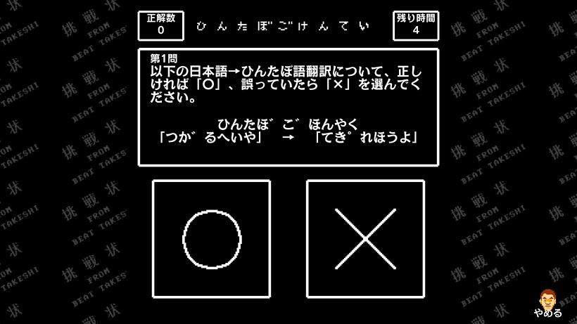20170925-i04 (8)