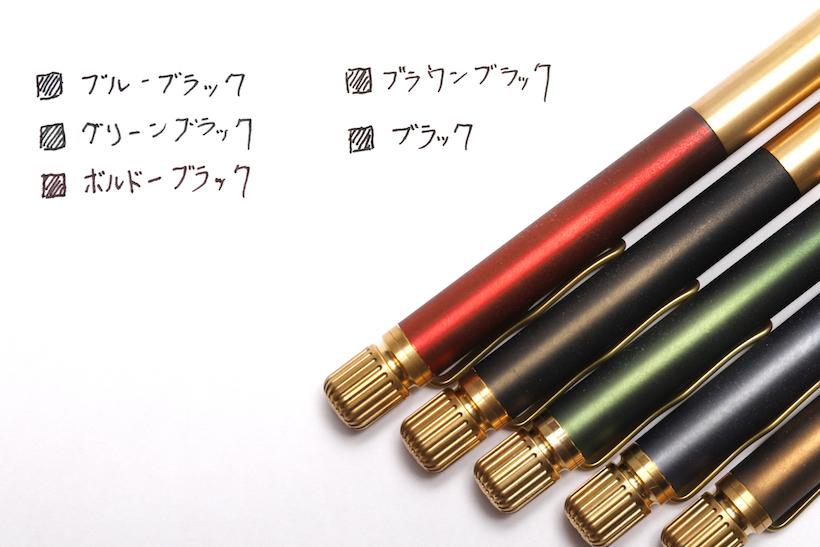 ↑黒にこだわった5色のインク。どの色も、ビジネスシーンで違和感なく使えるだろう