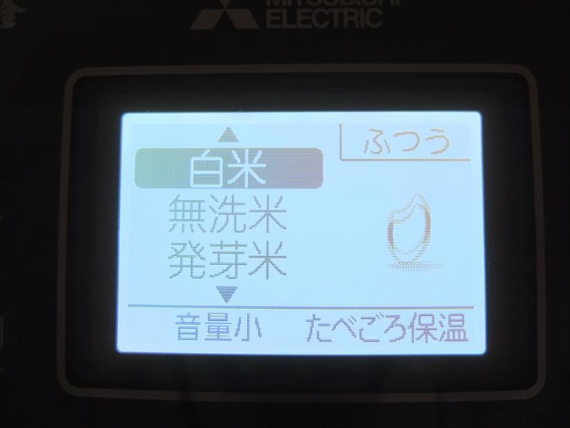 ↑写真は米の種類を選択しているところ。画面に表示されているほかに「分づき米」「玄米」があります。画面表示はすっきりして見やすい反面、一覧表示でないので、スクロールするまでほかの種類がわからないというデメリットもあります(ある意味、象印の液晶パネルとは真逆のタイプです)
