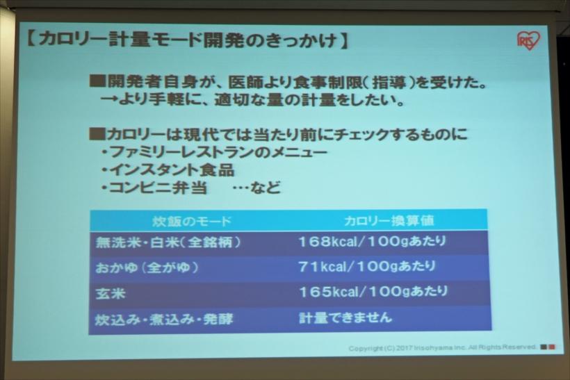 20170927_y-koba3_4-3_R
