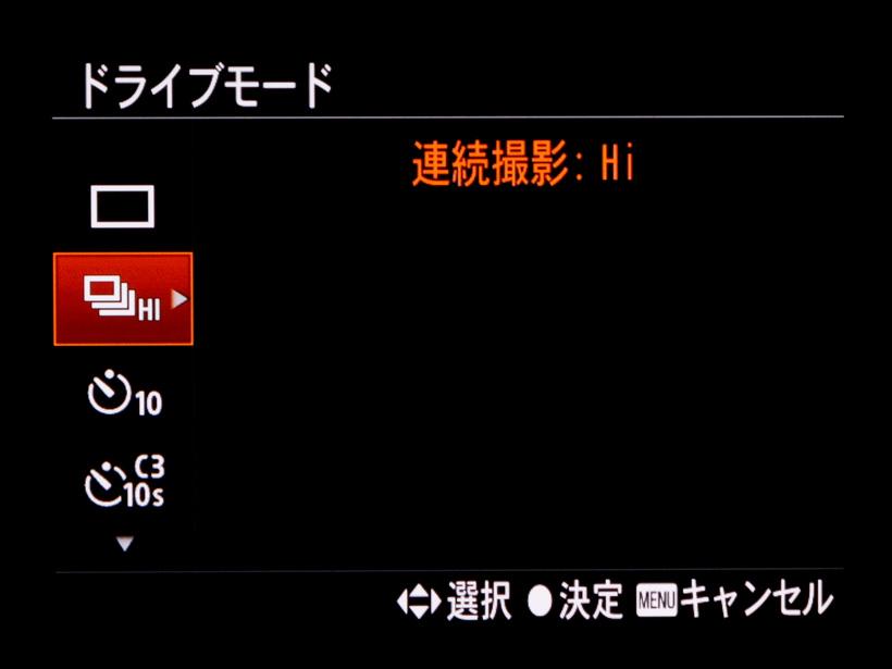20170927_y-koba_zoom (19)