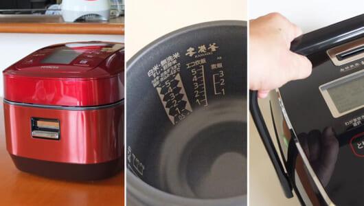 【炊飯器徹底比較】これ見ないで買っちゃダメ! おすすめの炊飯器5モデル「独自機能/設置性」1万字詳細レポート