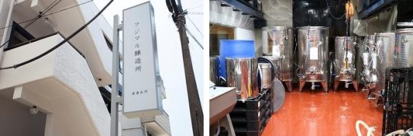 下町の雰囲気がある街中にたつ清澄白河フジマル醸造所。建物1階は醸造所