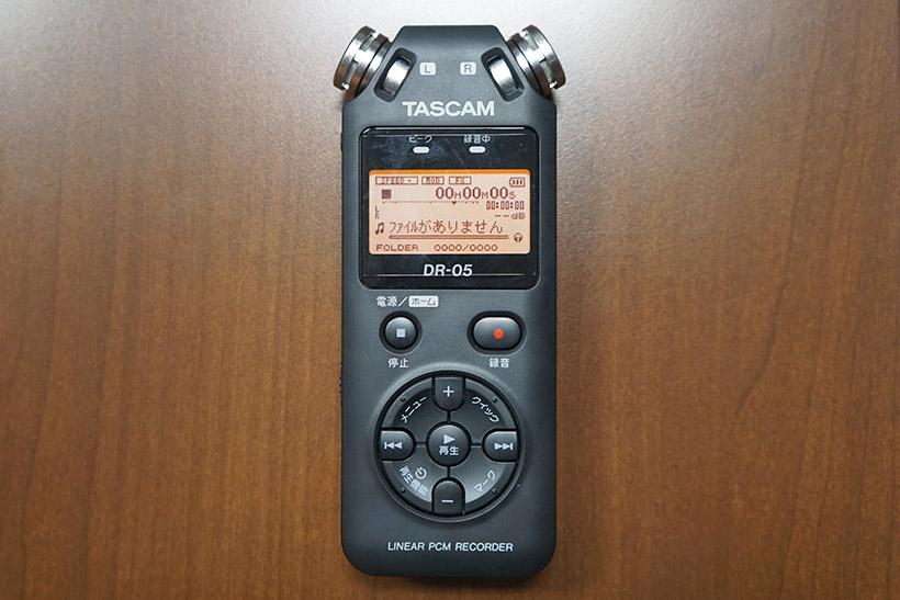 ↑コンパクトなDR-05
