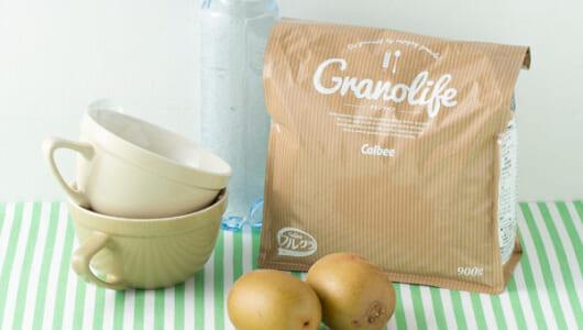 「フルグラ」愛用者が公開 ! グラノーラ朝食を飽きずに続けるコツ