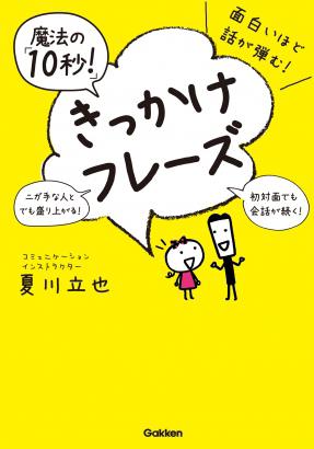 20170929_suzuki_5