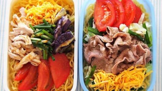 暑い日には「冷やし中華弁当」がおすすめ! 簡単&傷みにくいお手軽レシピ