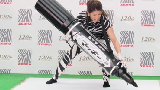 吉田沙保里がギネス世界記録™認定のビッグマッキーで書いた一文字とは?