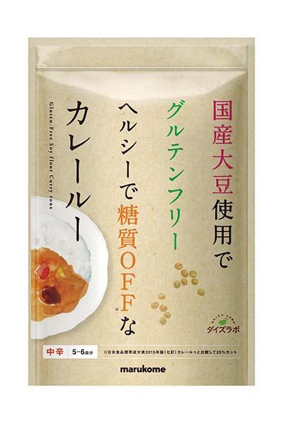 ダイズラボ_大豆粉のカレールー