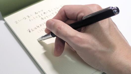 プロのお墨付きいただきました! ゲットナビ11月号にもれなく付いてくる付録万年筆をレビュー