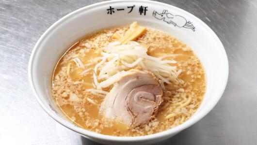 屋台から始めて都心にビルまで建てた男。生ける伝説「ホープ軒」主人の東京豚骨ラーメンを味わう!