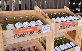 日本ワインの草分けは海外でも高評価!「シャトー・メルシャン」のフェスが東京ミッドタウンで初開催