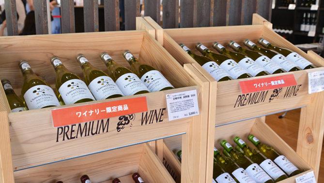 ↑限定ワインは全部で3銘柄あります