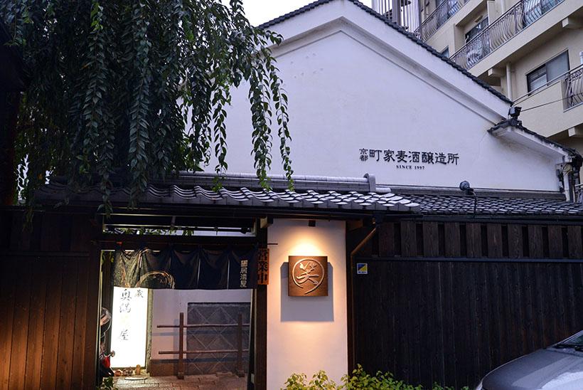 ↑京都町家麦酒醸造所の外観。改装した蔵のなかでビールがつくられています