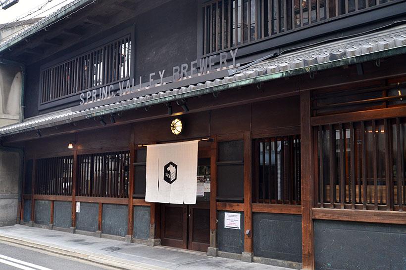 """↑スプリングバレーブルワリー京都の外観。築約100年前の町屋をリノベーションした設えになっており、同店テーマのひとつである""""日本の美意識""""を表現しています。なお、こちらは本館で、裏には洋風の別館が存在"""