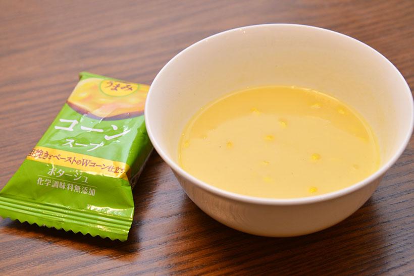 ↑粗挽きコーンとコーンペーストを加えた贅沢な味わいが特徴。トーストをひたして食べてもおいしそう