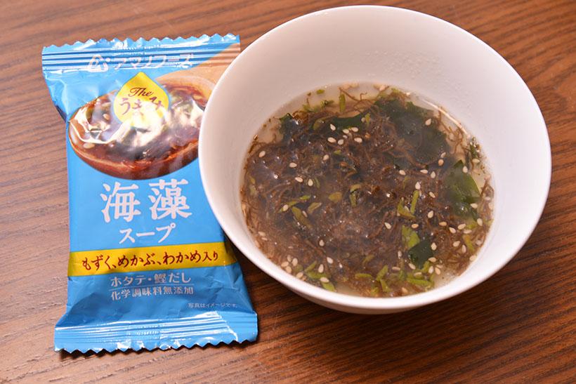 """↑つづいて「The うまみ 海藻スープ」。もずく、めかぶ、わかめの3種類の海藻がたっぷり、食感も香りも風味も""""海""""のうまみを感じます"""
