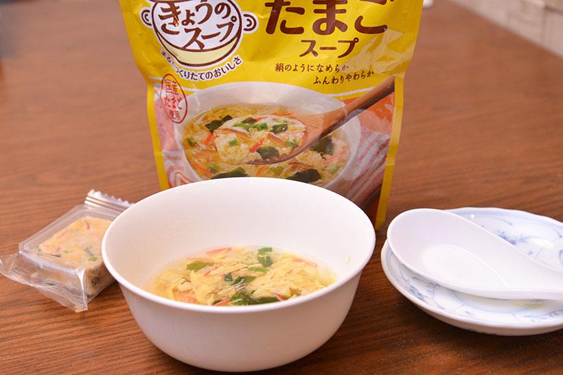 ↑最後は「きょうのスープ たまごスープ」。ふんわりなめらか食感のたまご(国産)、ねぎ、かにかま、しいたけ、わかめなど具材が充実しています