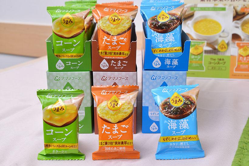 ↑「The うまみ」シリーズは、たまご、コーン、海藻の3種類(100円/1食)