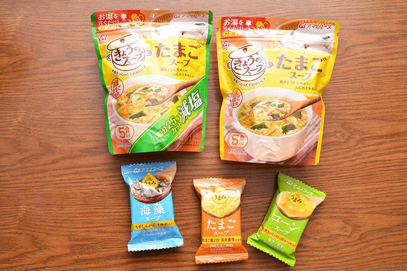 ↑こちらがアマノフーズのスープ新商品たち