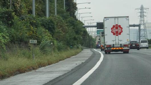 【ジャーナリストに聞いた】高速道路で嫌がらせを受けた時の「命の守り方」