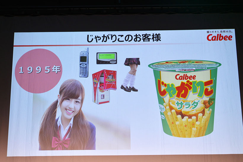 ↑「女子高校生がカバンに入れて持ち歩けるような、袋菓子ではないお菓子を」というコンセプトのもと開発されました