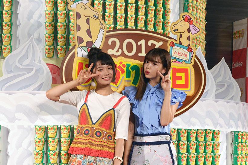 ↑足立佳奈さん(左)と藤田ニコルさん(右)