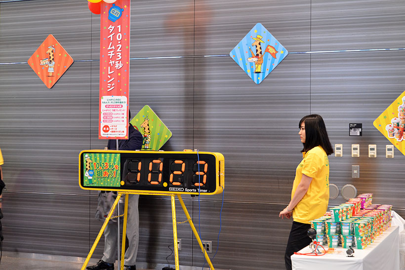 ↑会場でのゲームのひとつ、10月23日にちなんで10.23秒ぴったりにストップウォッチを止める「10.23チャレンジ」