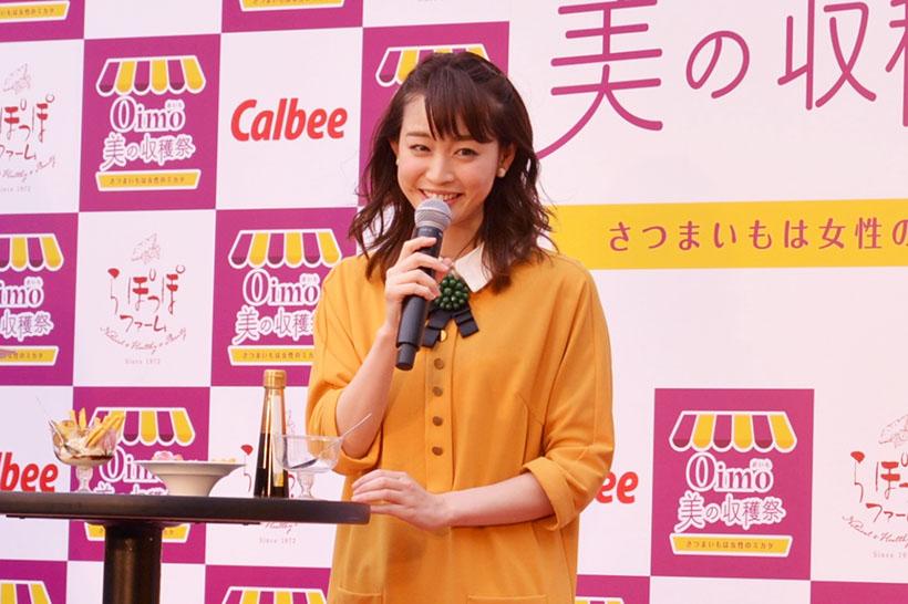 """↑開会式にはフリーアナウンサーの新井恵理那さんが登壇。「中学生から""""イモラー""""です! 一番好きなのは大学いもですね」と笑顔でさつまいも愛を語っていました"""