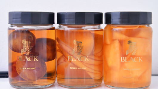 【お手軽レシピ】フルーツ×酒の進化系「漬込みウイスキー」に挑戦! フードアナリストが3種類の味を比べてみた